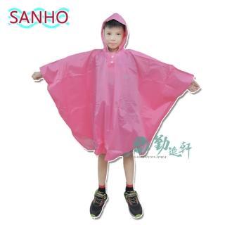 【勤逸軒】Sanho可愛熊兒童尼龍雨披(粉紅色M-110-125cm)