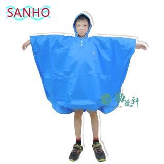 【勤逸軒】Sanho可愛熊兒童尼龍雨披(藍色L-125-150cm)