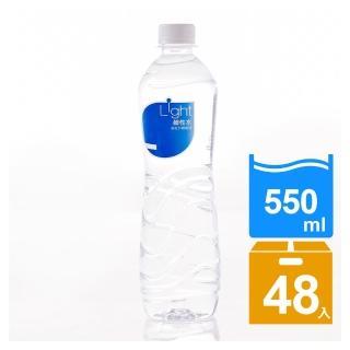 【悅氏】Light鹼性水550mlx2箱(共48入)