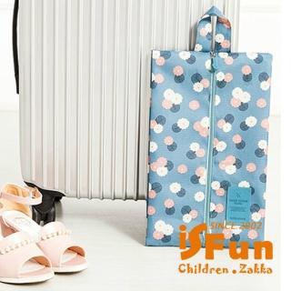 【iSFun】防水尼龍*可掛輕便手提鞋袋/四款可選