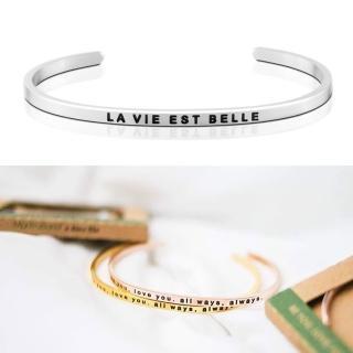 【MANTRABAND】美國悄悄話手環 La Vie Est Belle 美麗人生 銀色(悄悄話手環)
