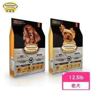 【Oven-Baked 烘焙客】高齡犬/減重犬雞肉 12.5磅
