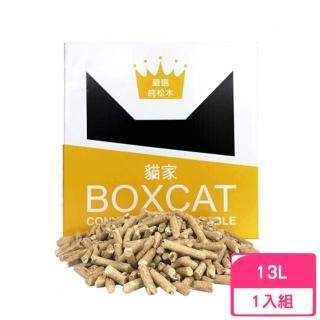 【國際貓家】BOXCAT《黃標》松木木屑貓砂 13L