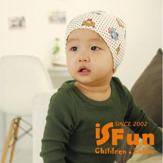 【iSFun】小熊點點*印花彈性兒童棉帽/四色可選