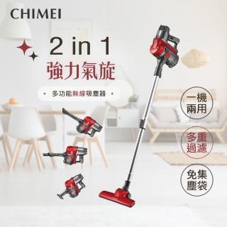 【CHIMEI 奇美】手持多功能強力氣旋吸塵器(VC-HB1PH0)