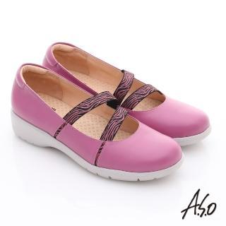 【A.S.O】健康鞋 素面牛皮鬆緊帶奈米休閒鞋(粉紅)