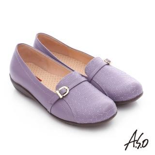 【A.S.O】舒適樂活 全真皮六邊形車線奈米休閒鞋(紫)
