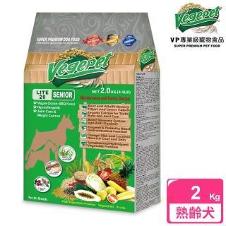 【VP專業級蔬食狗食】老犬用 2kg(低活動量高齡肥滿成犬)