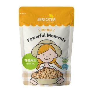 【OTER 歐特】有機黃豆(450g)