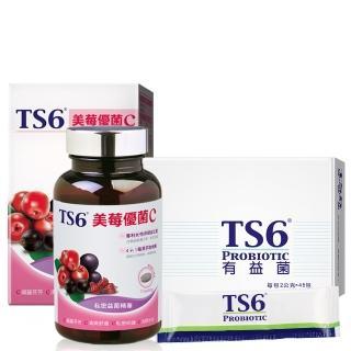 【TS6】蔓越莓益菌套組(美莓優菌X1+有益菌X1)
