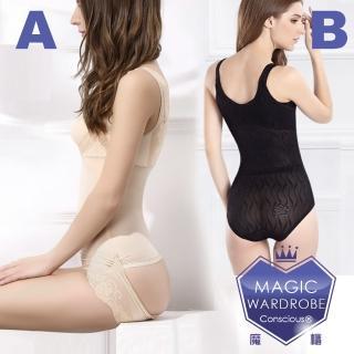 【360丹A1件+B1件後脫熱銷魔櫃MAGIC WARDROBE】後脫式A薄+B厚款收腹塑腰塑身衣(塑身衣瘦身衣塑身褲瘦身褲)