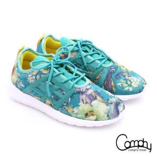 【Comphy】輕LIGHT 印花彈力綁帶奈米運動鞋(綠)