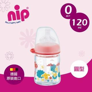 【德國 nip】德國寬口徑-防脹氣圓型玻璃奶瓶120ml(紅羊/中圓洞奶嘴)