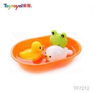 【日本《樂雅 Toyroyal》】快樂洗澡組-小(樂雅、娃娃城、貝親、洗澡玩具、戲水玩具)