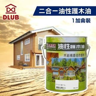 【德寶】二合一油性木屋專用護木油(1加侖裝)