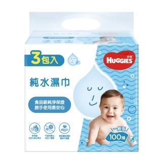 【HUGGIES 好奇】純水嬰兒濕巾一般型100抽x3包/組