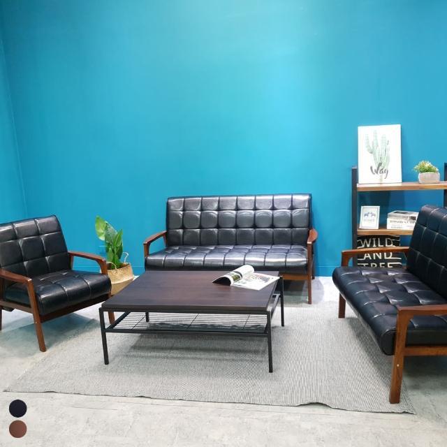 【BN-Home】WEIMAR 威瑪北歐摩登皮沙發 升級版-獨立筒1+2+3人座(多人沙發/休閒椅/實木沙發)