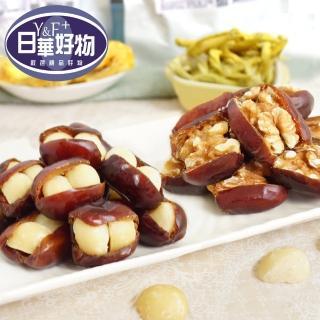 日華好物手作美味天然椰棗堅果(35)