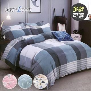 【MIT iLOOk】絲棉絨床包+枕套組(單人/雙人/加大)