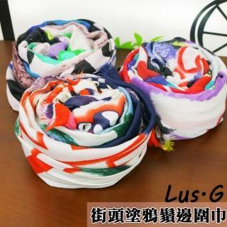 【Lus.G】街頭塗鴉鬚邊圍巾(共3色)