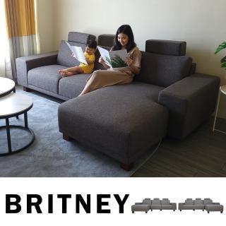 【BN-Home】BRITNEY純粹北歐風格布沙發 雙人座+L型(多人沙發/休閒椅/布面沙發)