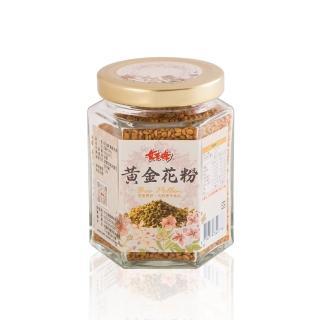 【女王蜂】黃金花粉(100g)