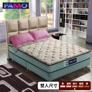 【法國FAMO】二線CF系列 獨立筒床墊-雙人5尺(手染涼感紗+Coolfoam記憶膠麵包床)