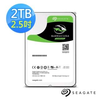 【SEAGATE 希捷】新梭魚 BarraCuda 2TB 2.5吋 7mm 5400轉 SATAⅢ 桌上型硬碟(ST2000LM015)