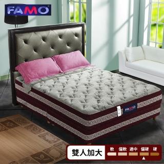【法國FAMO】二線康柔 硬式床墊-雙人加大6尺(天絲棉+羊毛+記憶膠麵包床)