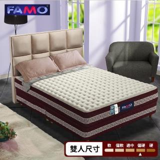 【法國FAMO】二線CF系列 硬式床墊-雙人5尺(Outlast+Coolfoam記憶膠麵包床)