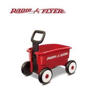 【美國RadioFlyer】拋物線二合一輕量拖車#607型
