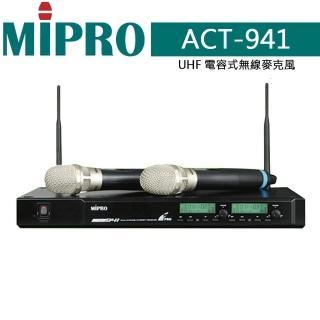 【MIPRO】ACT-941(UHF 電容式無線麥克風、MU-100音頭、ACT-52H管身)