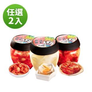 【韓味不二- 絕對必買 直送到家】韓味道-在台人氣最高  韓國泡菜(超值組合700g/瓶*2)
