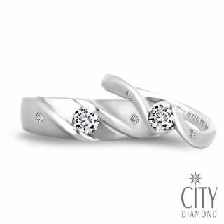 【City Diamond 引雅】『巴黎戀人』10分鑽石求婚對戒