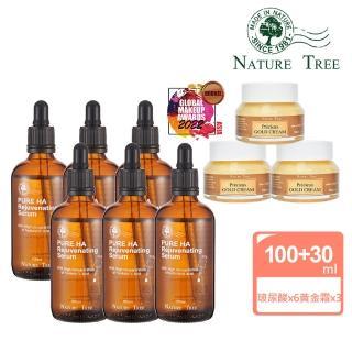 【Nature Tree】玻尿酸黃金組-高濃縮玻尿酸修護液100mlx6/黃金乳霜30mlx3(保濕超值組)