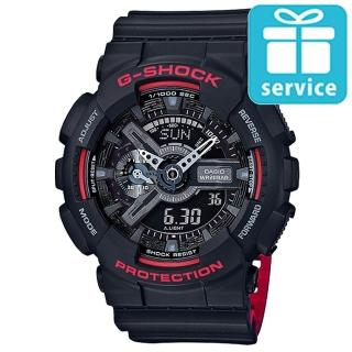 【CASIO】G-SHOCK 絕對強悍黑與紅系列科技雙顯錶(GA-110HR-1A)
