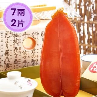 【莊國勝】特等獎金鑽烏魚子禮盒 7兩2片 附禮盒+提袋(烏魚子)
