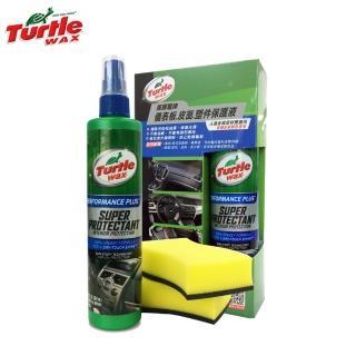 【Turtle Wax 美國龜牌】儀表板.皮面.塑件保護液 T96