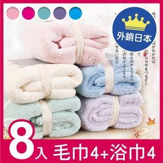 【SINEW】日本高質感舒柔毛巾浴巾特惠全家愛用組(浴巾x4+毛巾x4-加厚蓬鬆超值組)