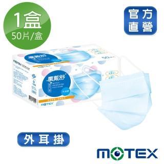 【MOTEX