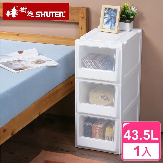 【樹德SHUTER】白色積木系統式3層隙縫收納櫃(43.5L)