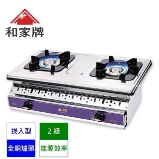 【和家牌】不銹鋼 銅心 安全崁入爐 SK-2R 桶裝瓦斯 含基本安裝(能源效率2 級)