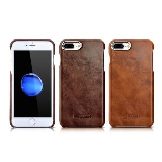 【ICARER】復古油蠟 iPhone 7 4.7 金屬戰士 手工真皮保護套(IPHONE 7 4.7 專用)