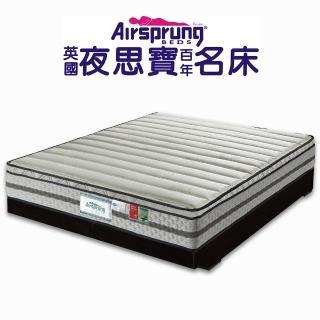 【英國Airsprung】Hush三線珍珠紗+記憶膠硬式獨立筒床墊-麵包床-雙人加大6尺