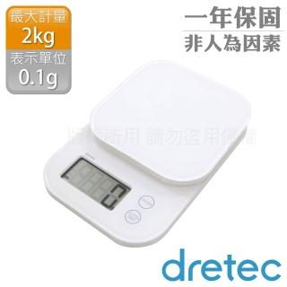 【dretec】新果凍精度型電子料理秤-白色