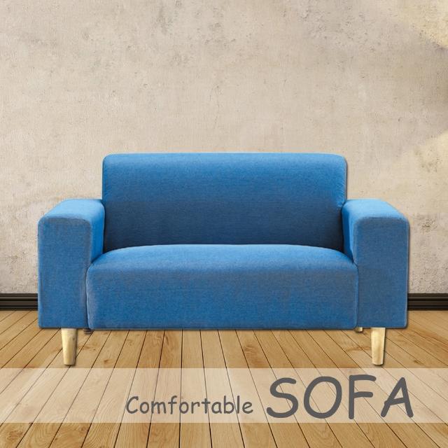 【時尚屋】傑克藍色布套雙人座沙發(U6-919-102)