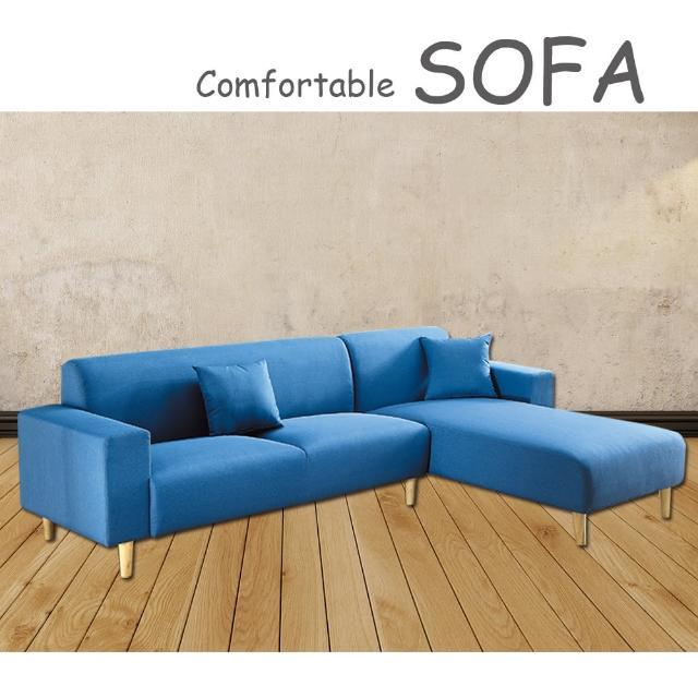 【時尚屋】傑克藍色布套三人L型沙發(U6-919-20SB)
