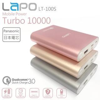 【LAPO】10000mAh支援QC 3.0/Type-C快充 金屬合金行動電源(LT-100S)