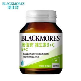 【澳佳寶Blackmores】B+C(60錠)