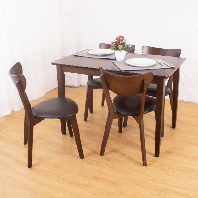 【Bernice】莫比實木餐桌椅組(一桌四椅)